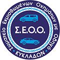 Σωματείο Εκμισθωμένων Οχημάτων με Οδηγό Logo